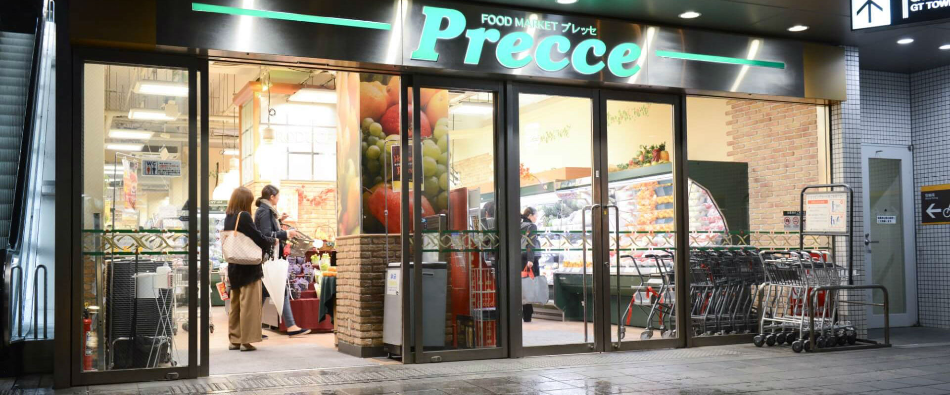 Precce Food Market